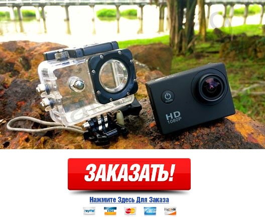 Экшн камера SportCam Full HD