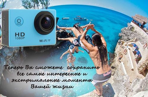 Usb микрофон для экшн камеры